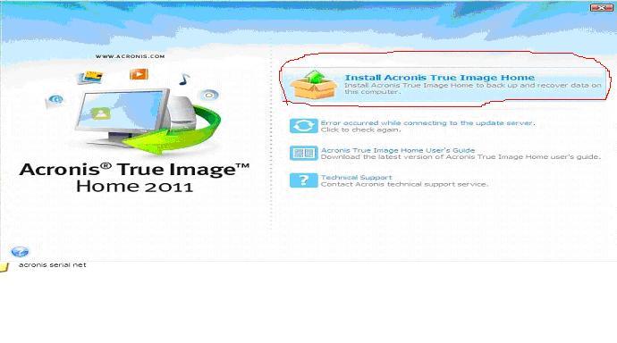 Acronis true image home 2011 ব্যবহার করে কয়েক মিনিটের মধ্যেই উইন্ডোজ ইন্সটল